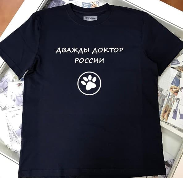 Три причины создать футболку на заказ в нашей компании
